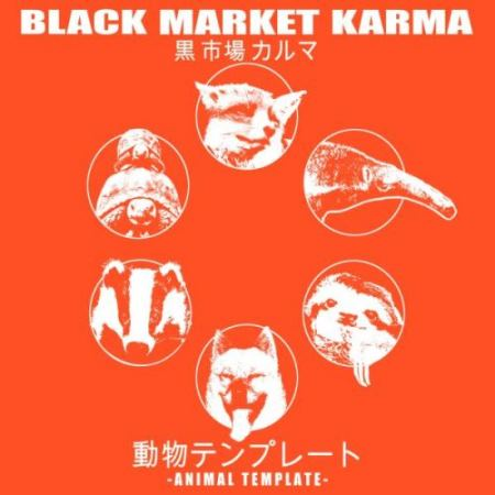 Flower-Power-Records-2016-Black-Maket-Karma-Animal-Jive-600x600