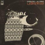 Centralstödet / Myrrors – Ljudkamrater (Cardinal Fuzz, Sky Lantern Records, February 13th, 2017)